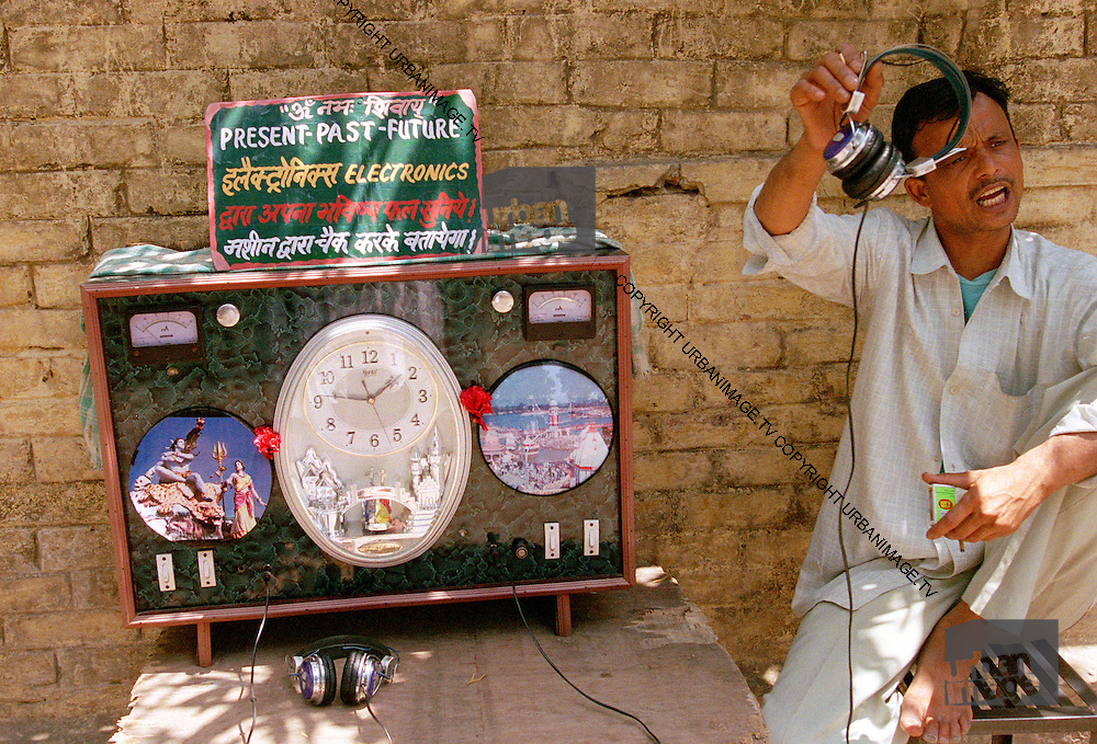 Sound System - Rishikesh - India