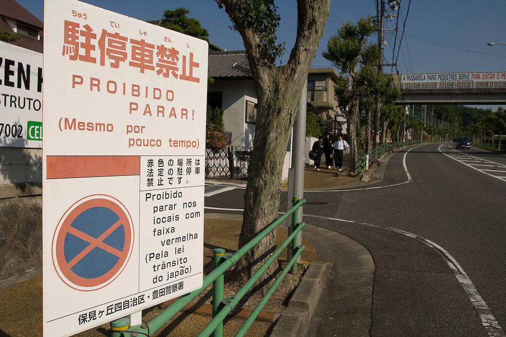 Warning signs in Portugees....Residents of the  Homi Danchi area of Toyota City,  Nearly all the  residents are Foreigners  with about 1/2 of them from Brazil. .. Most  work at Toyota Factories or companies  of  the Toyota Group.