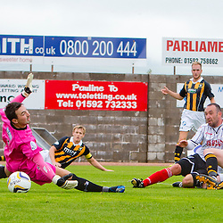 East Fife v Dunfermline | Pre-season friendly | 4 July 2015