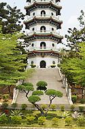 The Chung Hsing Pagoda at Chengcing Lake.