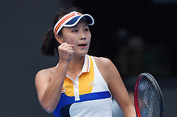 BEIJING, Oct. 4, 2017  Peng Shuai of China celebrates during the women's singles second round match against Monica Niculescu of Romania at 2017 China Open tennis tournament in Beijing, capital of China, Oct. 4, 2017. Peng Shuai won 2-0. (Credit Image: © Ju Huanzong/Xinhua via ZUMA Wire)