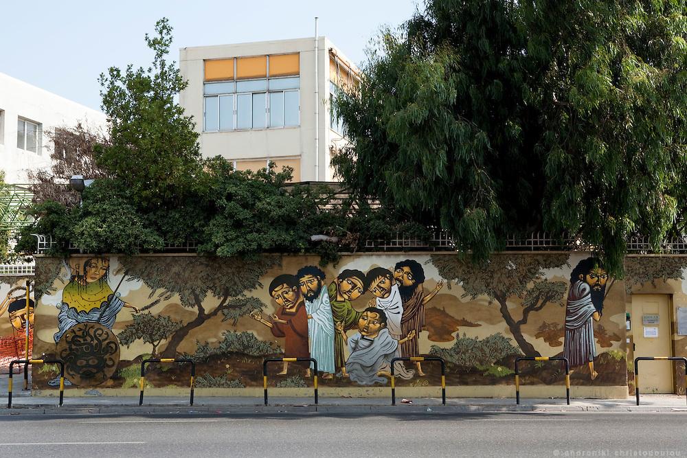 Graffiti in Athens, Greece. Artist:  Bizarre