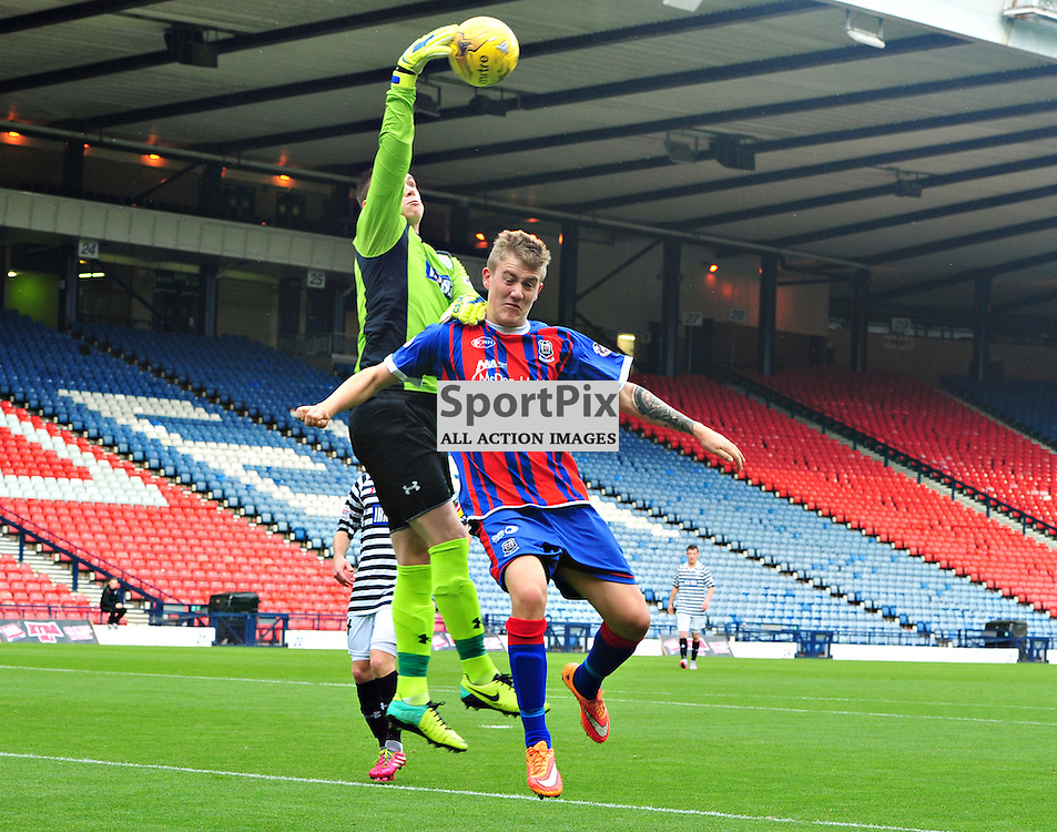 The Spiders keeper William Muir snatches the ball away from Elgin's Kyle MacLeod......(c) BILLY WHITE | SportPix.org.uk