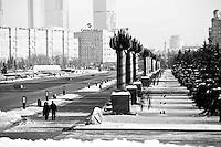 Winter Walking, Victory Park