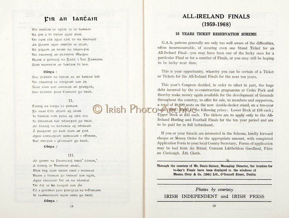 All Ireland Senior Hurling Championship Final,.07.09.1958, 09.07.1958, 7th September 1958,.Minor Galway v Limerick, .Senior Galway v Tipperary, Tipperary 4-09. Galway 2-05,..All-Ireland Finals, 1959-1968, ..Irish Independent, Irish Press,