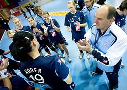 Head coach of Slovenia Ivica Rimanic at Women European Championships Qualifying handball match between National Teams of Slovenia and Belarus, on October 17, 2009, in Kodeljevo, Ljubljana.  (Photo by Vid Ponikvar / Sportida)