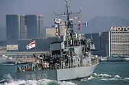 Hong Kong. closing ceremony of British  naval base  - Tamar -    / Le dernier bateau quitte la bas anglaise Tamar située en plein coeur de l'île Victoria avant sa fermeture / les 3 derniers bateaux de la marine britannique seront vendus aux enchères et la base sera poldérisée , les terrains récupérés seront  vendus aux enchères.  / R00057/5    L1032  /  P0000884