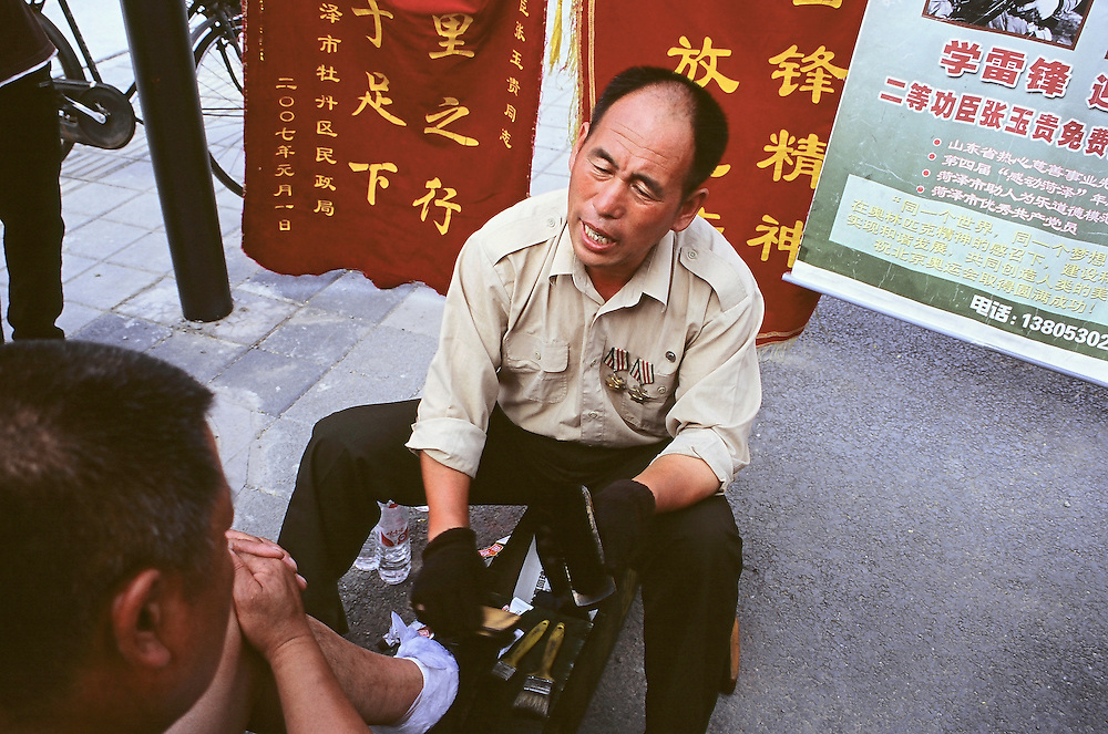 Olympics are coming...<br />