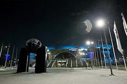 Exterior of Arena during the 10th EHF European Handball Championship Serbia 2012, on January 26, 2012 in Beogradska Arena, Belgrade, Serbia.  (Photo By Vid Ponikvar / Sportida.com)