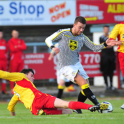 Albion Rovers v St Mirren | Pre-season Friendly | 15 July 2014