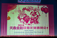 Chinese New Years Celebration Hamilton
