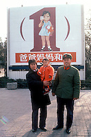 china - one child family poster