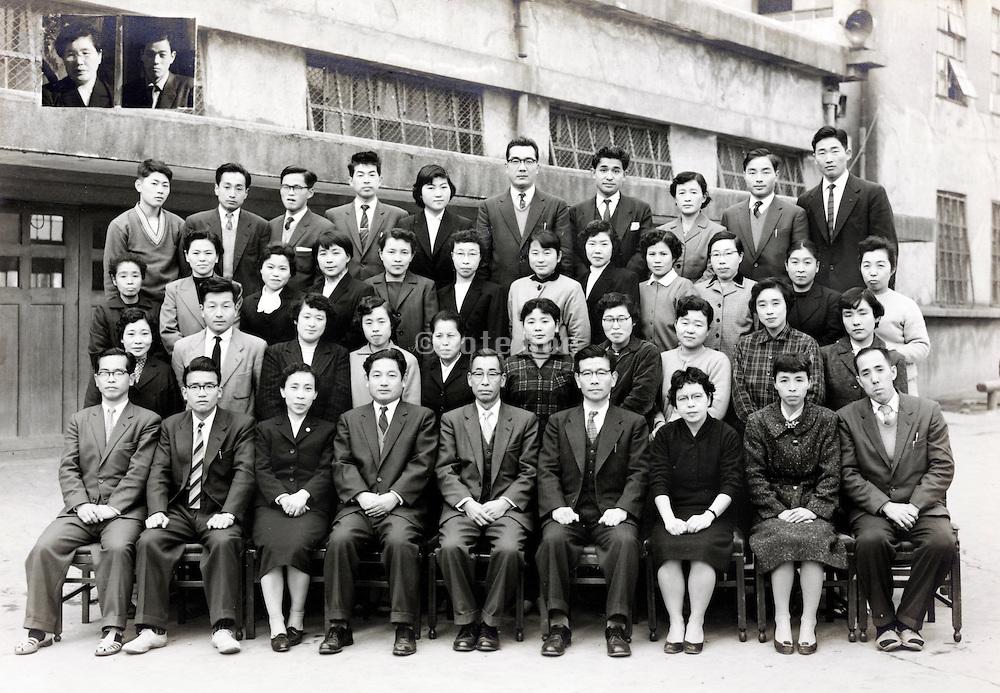 elementary school children teachers group photo 1959 Japan
