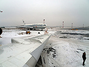 Flughafen der sibirischen Metropole Nowosibirsk.<br /> <br /> The international Airport in Novosibirsk.