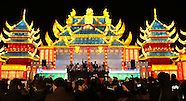 Magical Lantern Festival - VIP launch