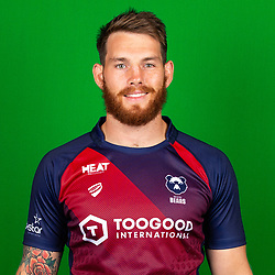 Jake Heenan of Bristol Bears - Robbie Stephenson/JMP - 01/08/2019 - RUGBY - Clifton Rugby Club - Bristol, England - Bristol Bears Headshots 2019/20
