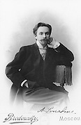 Alexandre Scriabin, 1872-1915, Russian composer and pianist, photograph, c. 1900 by Brodowsky, Moscow, Russia. Copyright © Collection Particuliere Tropmi / Manuel Cohen