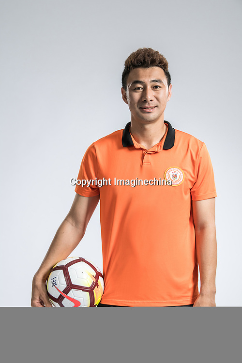 **EXCLUSIVE**Portrait of Chinese soccer player Wang Xuanhong of Beijing Renhe F.C. for the 2018 Chinese Football Association Super League, in Shanghai, China, 24 February 2018.