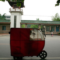 XUZHOU, JULY 22: the entrance of the No.1 Xuzhou Middle School where Wendi deng used to attend classes in the eighties.