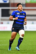 Jiwon Koo of Japan <br /> <br /> Photographer Craig Thomas<br /> <br /> Japan v Russia<br /> <br /> World Copyright &copy;  2018 Replay images. All rights reserved. 15 Foundry Road, Risca, Newport, NP11 6AL - Tel: +44 (0) 7557115724 - craig@replayimages.co.uk - www.replayimages.co.uk