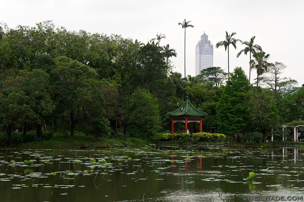 The Taipei Botanical Gardens in Taipei, Taiwan.