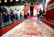 NANJING, CHINA - MAY 08: (CHINA OUT) <br />