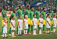 Mexico v Jamaica - 13 July 2017
