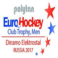 2017 EuroHockey Club Trophy Men