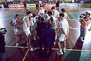 Qualificazioni Campionati Europei, Cagliari 1993 Italia-Bulgaria<br /> team