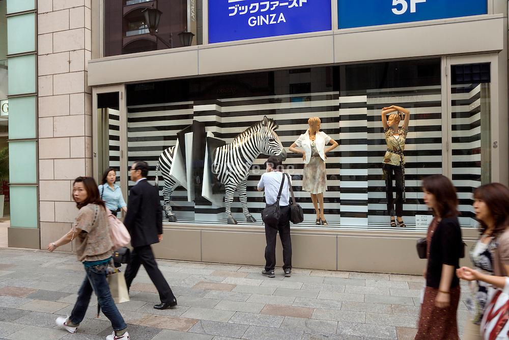 Ginza Tokyo window display