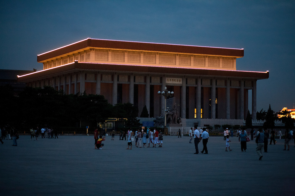 The Mao's Mausoleum on Tiananmen square, Beijing. The 1st July 2011 will be the 90 years of the CCP, Chinese Communist Party foundation.
