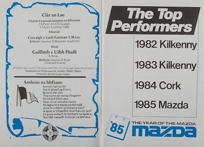 All Ireland Senior Hurling Championship Final,.Galway Vs Offaly,Offaly 2-11, Galway 1-12,.01.09.1985, 09.01.1985, 1st September 1985,.01091985AISHCF,..Mazda,.