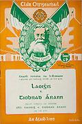 All Ireland Senior Hurling Championship Final,.Brochures,.04.09.1949, 09.04.1949, 4th September 1949, .Tipperary 3-11, Laois 0-3, .Minor Kilkenny v Tipperary, .Senior Tipperary v Laois, .Croke Park, 0591948AISHCF,