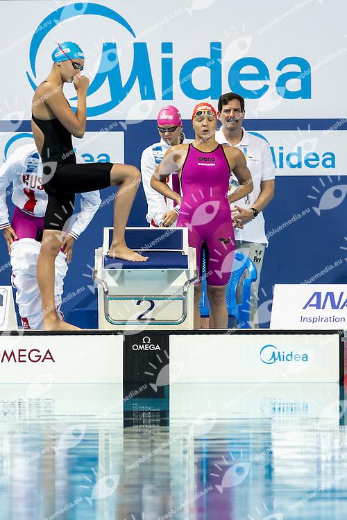 4x100 relay freestyle women Russia RUS<br /> Swimming Nuoto Kazan Arena<br /> Day10 02/08/2015 Morning Heats<br /> XVI FINA World Championships Aquatics Swimming<br /> Kazan Tatarstan RUS July 24 - Aug. 9 2015 <br /> Photo G.Scala/Deepbluemedia/Insidefoto