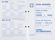 1978 Railway Cup Hurling Semi-Final.Leinster v Ulster.Croke Park, Dublin.12th February 1978.12.02.1978