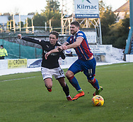 20th January 2018, Dens Park, Dundee, Scotland; Scottish Cup fourth round, Dundee versus Inverness Caledonian Thistle; Dundee's Scott Allan goes past Inverness Caledonian Thistle's Iain Vigurs