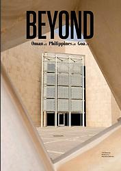 Travel and Leisure magazine; Museum in Manama Bahrain.