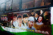 Commercial on a city bus in central Beijing. Beijing is the capital of the People's Republic of China and one of the most populous cities in the world with a population of 19,612,368 as of 2010.