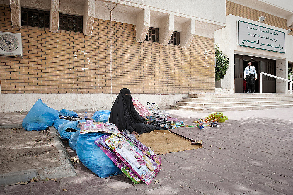 Taima neighborhood, Al-Jahra city, Kuwait. Taima is a neighborhood of Al-Jahra where the biggest part of Bedoon community lives. It is located 32 kilometers north-west of Kuwait city. Many Bedoons work on the streets selling cucumbers and vegetables. The women sell clothes and toys.