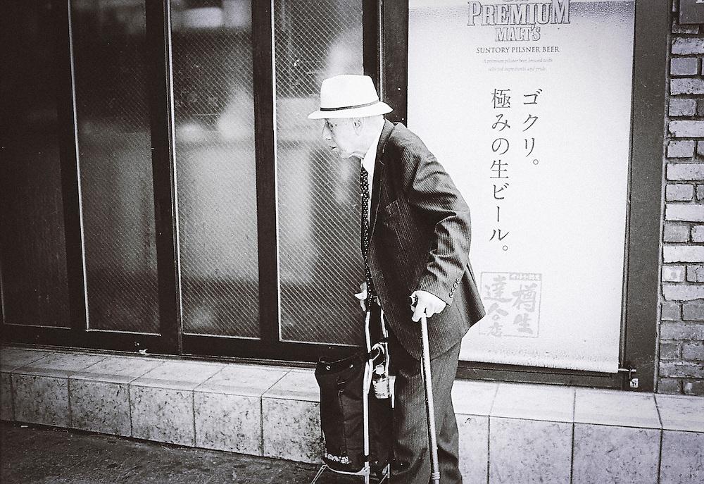 Tokyo, Japan - 2013 : Taito-ku<br /> <br /> Photo: Richard Atrero de Guzman