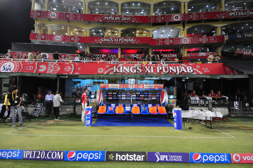 Kings XI Punjab dugout during match 27 of the Pepsi IPL 2015 (Indian Premier League) between The Kings XI Punjab and The Sunrisers Hyderabad held at the Punjab Cricket Association Stadium in Mohali, India on the 27th April 2015.<br /> <br /> Photo by:  Arjun Panwar / SPORTZPICS / IPL
