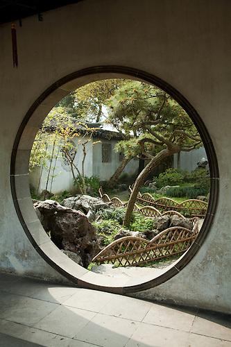 The Coupleu0027s Retreat Garden Is Recognized As A UNESCO World Heritage Site.  The Original Garden.