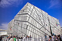 shanghai world expo 2010 - sweden pavilion