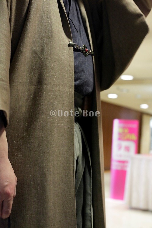 Japanese traditional styled men fashionable clothing hakama with overcoat