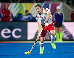 England's Michael Hoare. England v Spain - Unibet EuroHockey Championships, Lee Valley Hockey & Tennis Centre, London, UK on 25 August 2015. Photo: Simon Parker