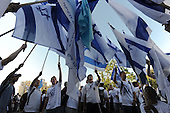 Israel News - Jerusalem Day Celeberations 2010