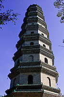 Longxiang Pagoda offers great views across to Nanning city.