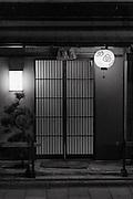 Tea house door in Gion