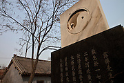 Monument in Chenjiagou village with the symbol of Taiji (Yin-Yang)