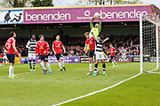 York City goalkeeper Scott Loach(1) catches a cross during the Vanarama National League match between York City and Forest Green Rovers at Bootham Crescent, York, England on 29 April 2017. Photo by Shane Healey.